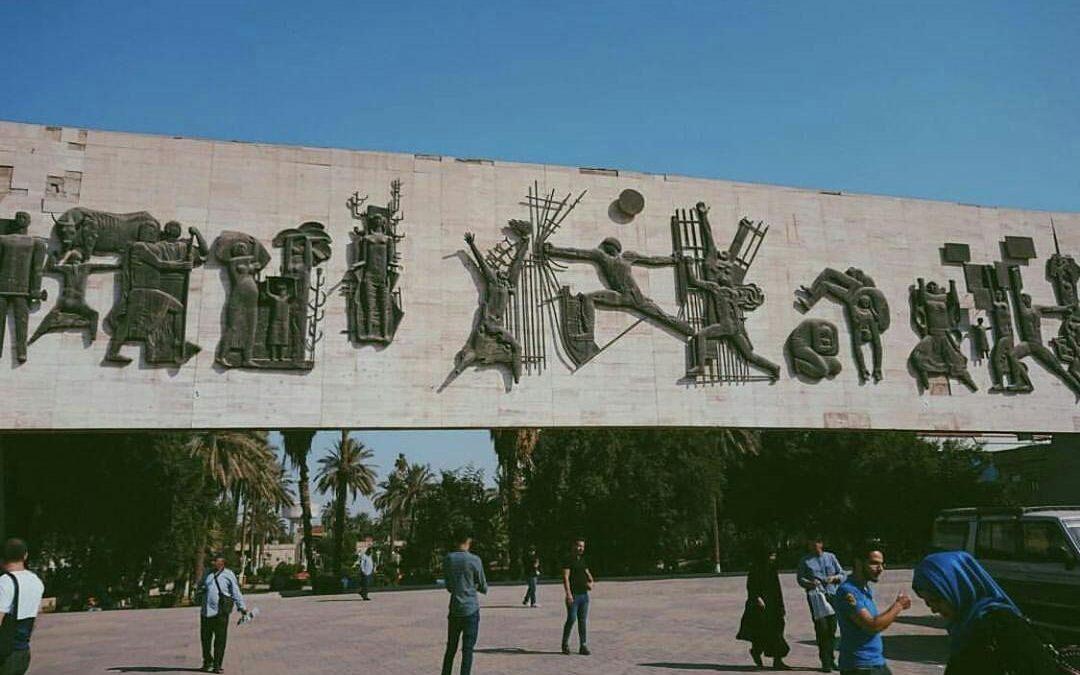 نصب الحرية – 1961م