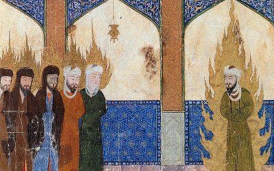 المخطوطات الإسلامية: الموروث الإسلامي العظيم