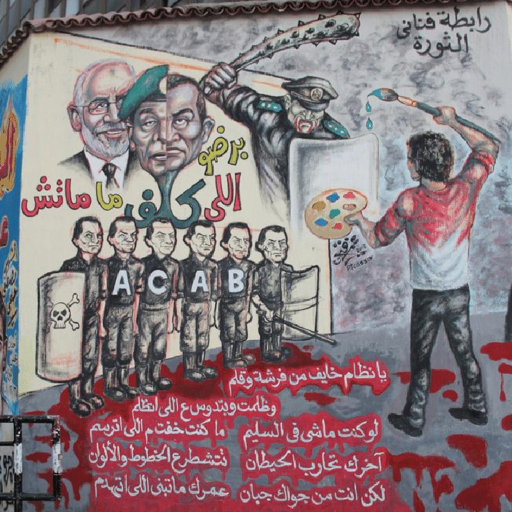 عُمر فتحي-القاهرة/2012