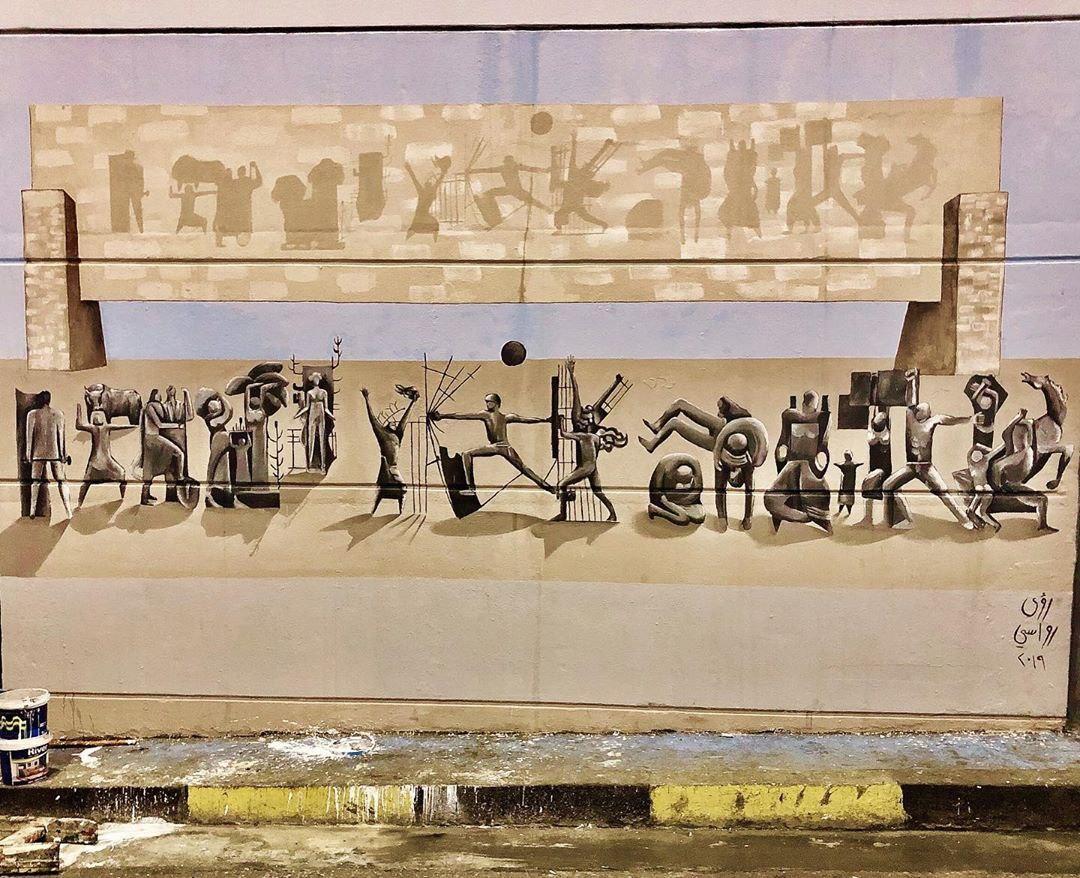 الثورة العراقية والفن