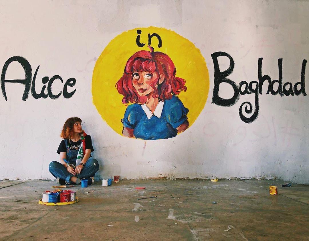 بغداد الفن