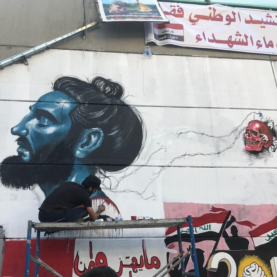 فن الثورة العراقية