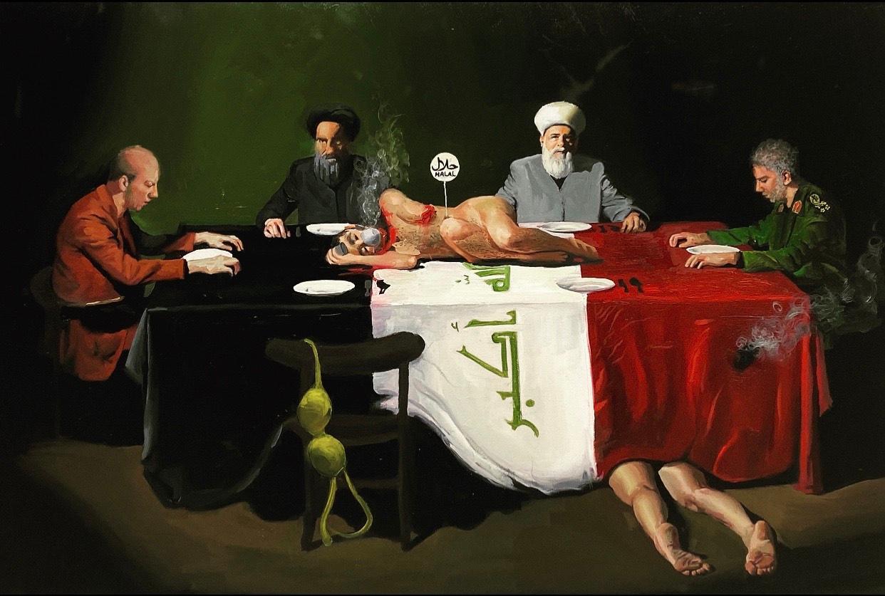 فن العراق باسم الشاكر