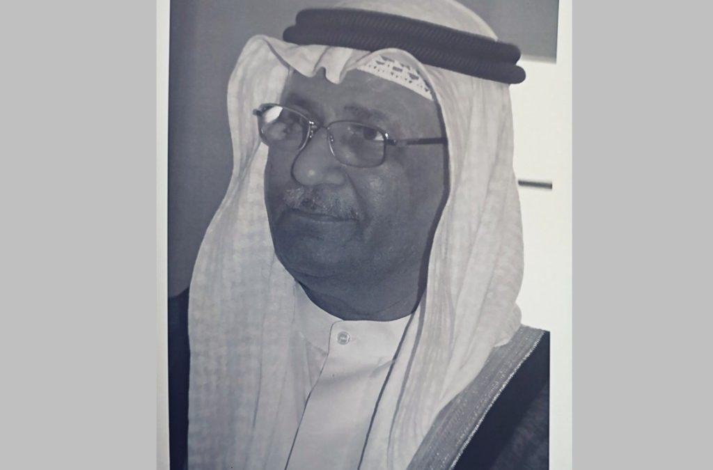 أحمد باقر, رائد من رواد الفن التشكيلي البحريني