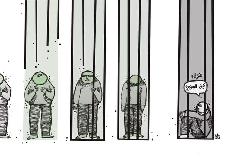 كاريكاتير فن عربي