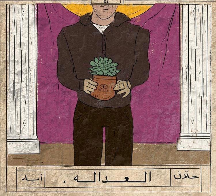 فن فلسطيني
