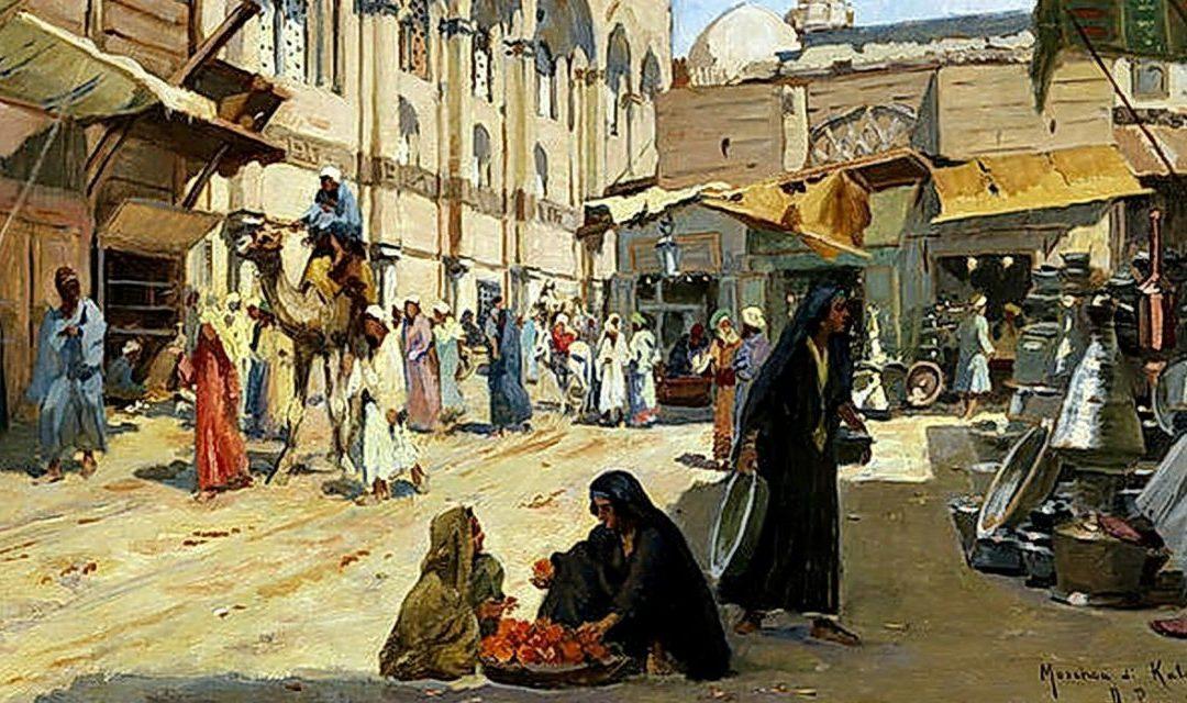 المدينة في العالم الإسلامي: رؤية استشراقية