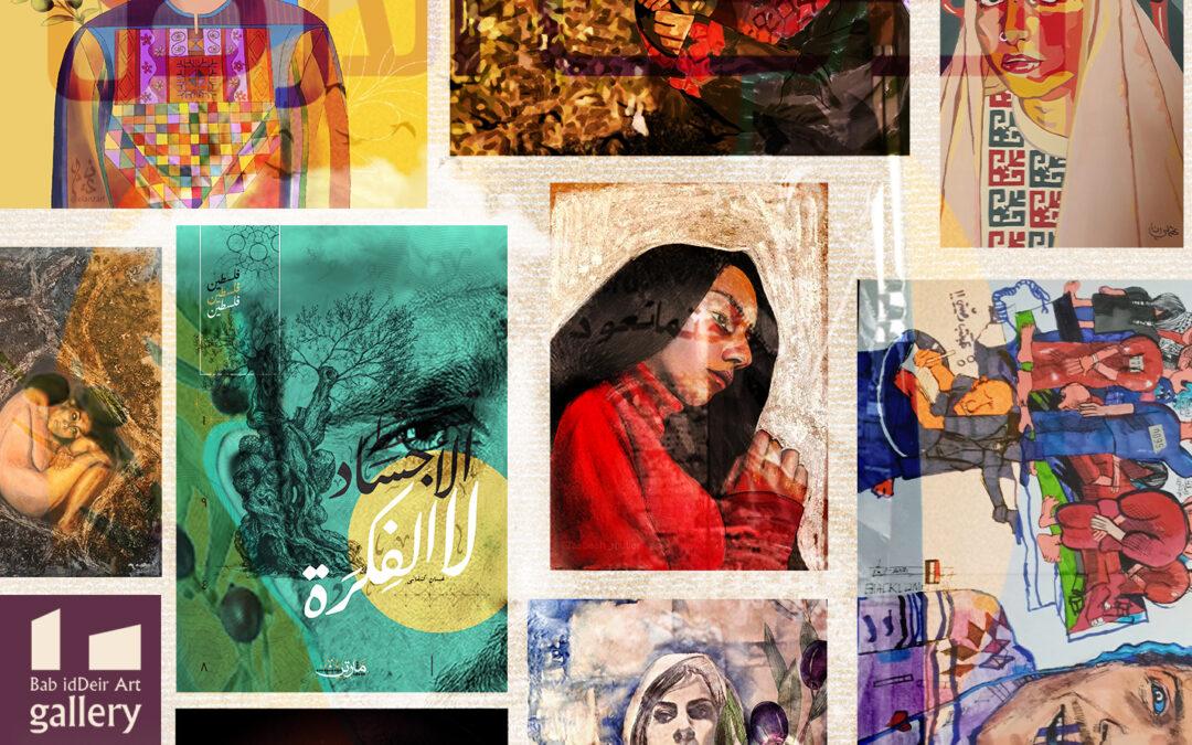 أنا الأرض : ١٩ فنان من ٨ دول عربية يرسمون الأرض الفلسطينية
